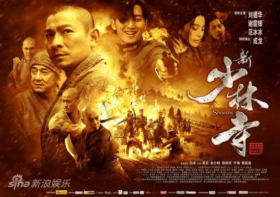 Film di Kung Fu - Shaolin