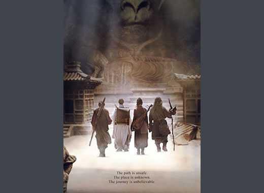 Film di Kung Fu - Il regno proibito