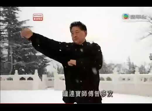 video tang lang