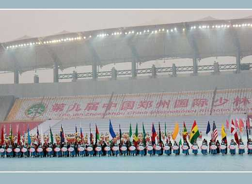 festival internazionale shaolin wushu