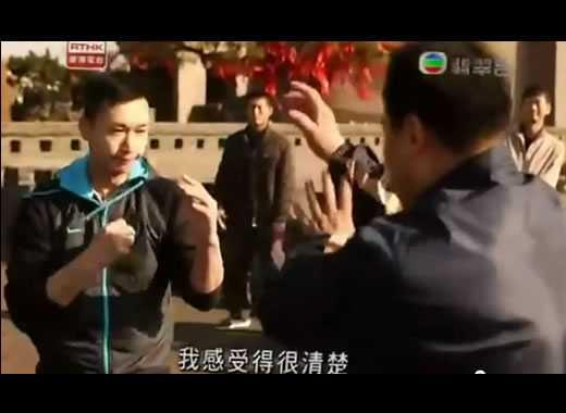 wing chun vs xing yi