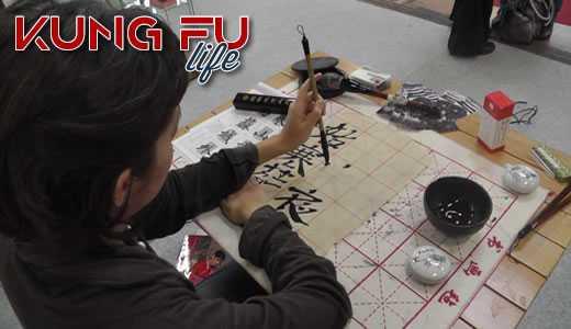 calligrafia tradizionale cinese