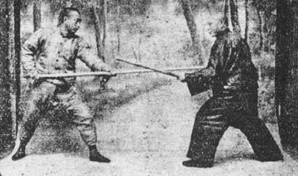 kung fu antico