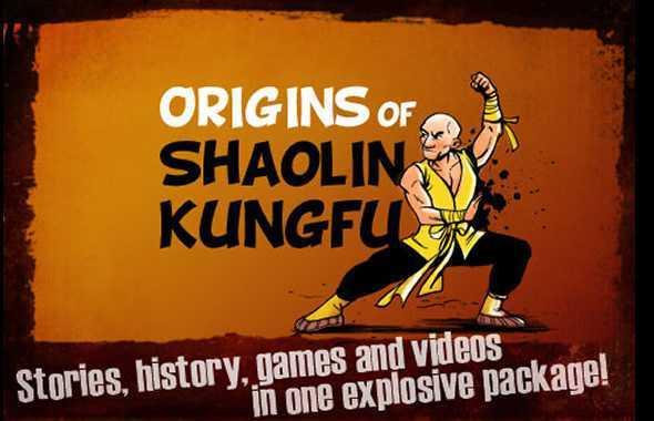 Kung Fu Life - origin of shaolin kung fu