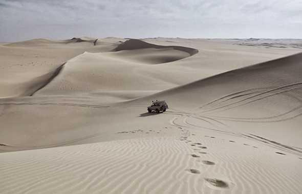 Tao Te Ching - deserto