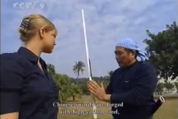 jian rediscovering china