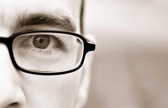 Tao Te Ching - sguardo