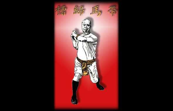 Hung gar Daai Maa Gwai Cou