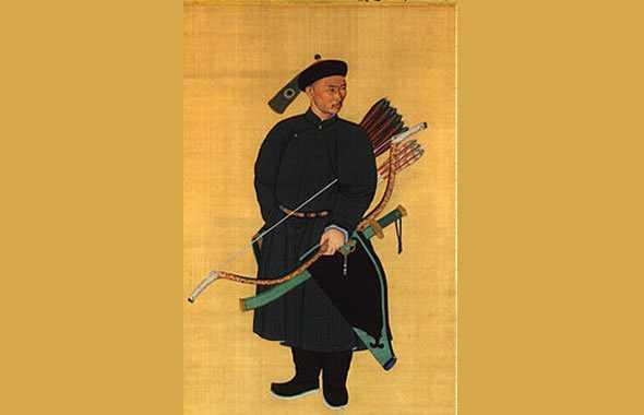 Gong Jian stampa antica