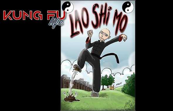 kung fu life - lao shi mo