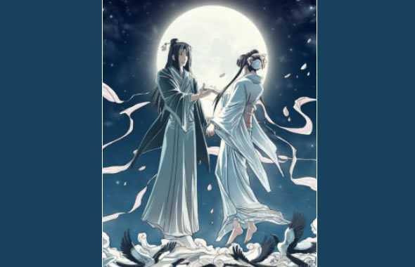 Tanabata Matzuri Altair Vega