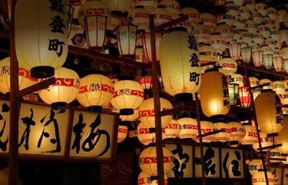 Tanabata Matzuri