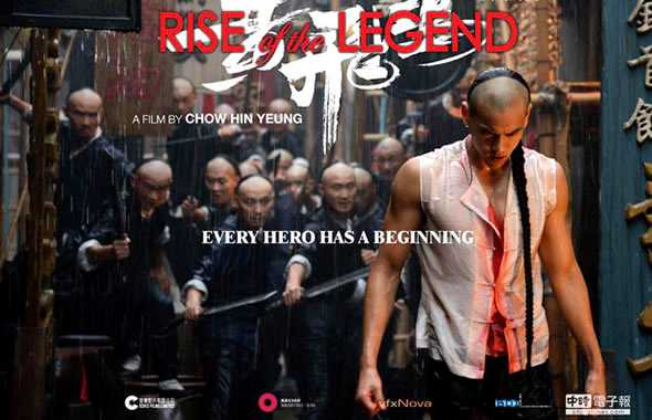 Wong Fei Hung rise of the legend