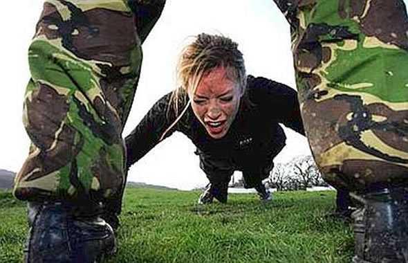 disciplina militare