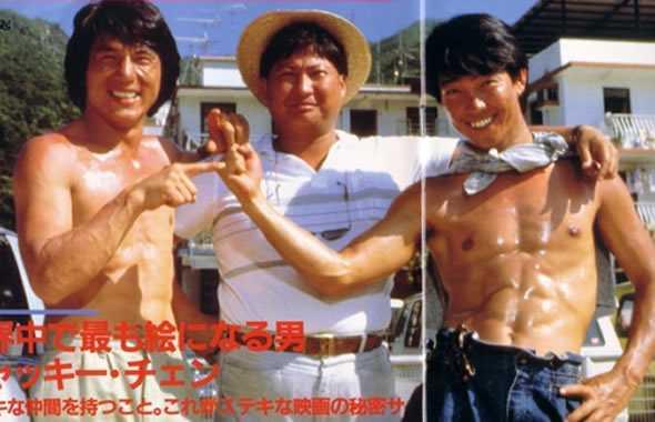 Yuen Biao, Jackie Chan e Sammo Hung