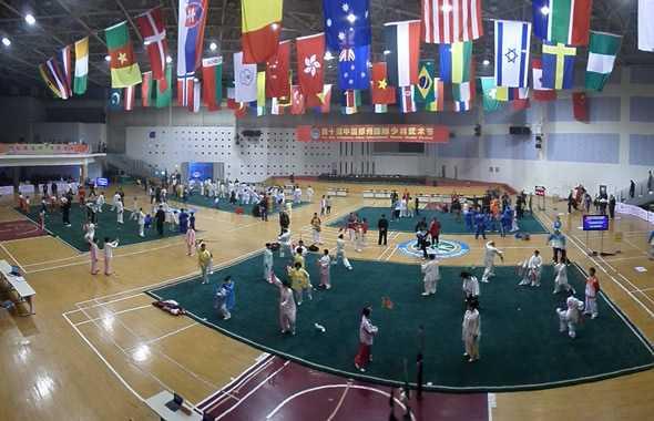 Campionato mondiale di Shaolin Wushu Kung Fu