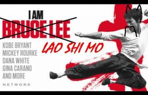 lao shi mo bruce lee