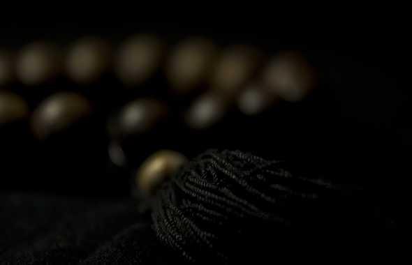 braccialetto shaolin