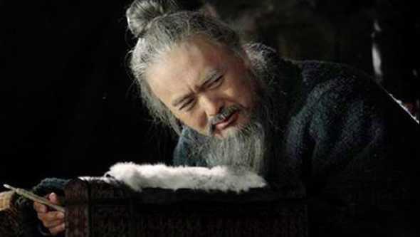confucio film