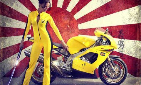 moto Kung Fu