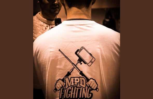 mdp fighting
