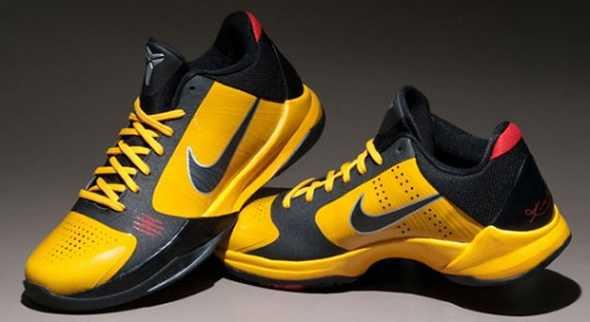 Bruce Lee Nike