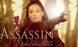the assasin film wuxia