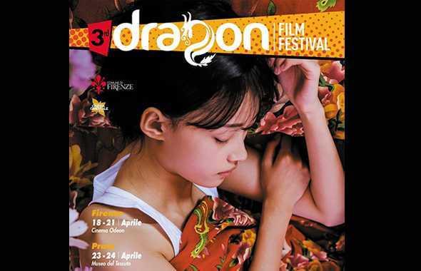 dragon flm festival 2016