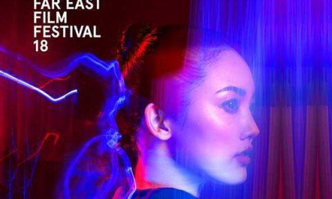 far east film festival 2016
