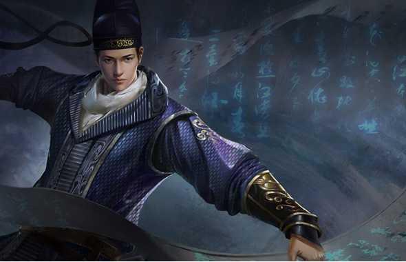 king of wushu gioco