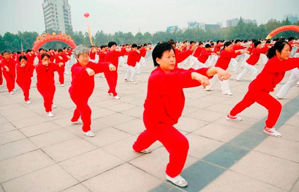 taiji lavoro qi gong