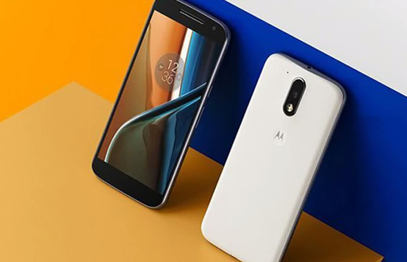 Cellulare Motorola M XT-1663 Kung Fu