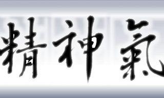 Jing Shen Qi I tre tesori